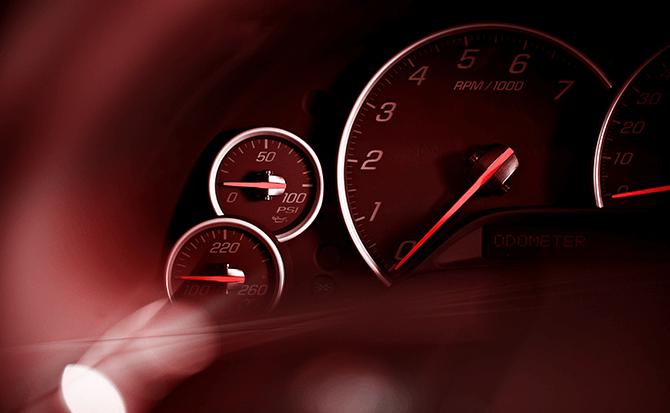 Speed & Reliability